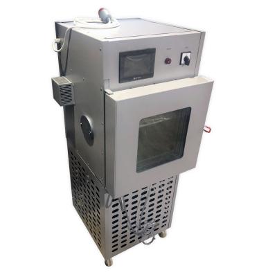 Климатическая камера Тепло-Влага-Холод ПРО КТВХ -60/180-80
