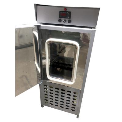 Лабораторный термостат с охлаждением ПРО ТСО 5/100-120