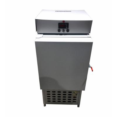 Лабораторный термостат с охлаждением ПРО ТСО 5/120-60