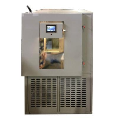 Камера ПРО СБ -55/50-500 для испытания бетона на морозостойкость по третьему ускоренному методу