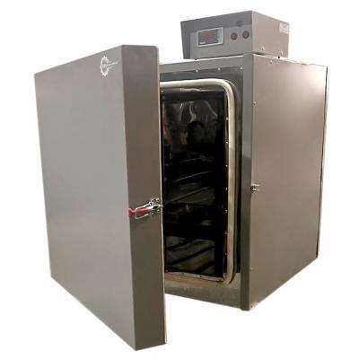 Лабораторный сушильный шкаф ПРО ШСЛ 35/450-120