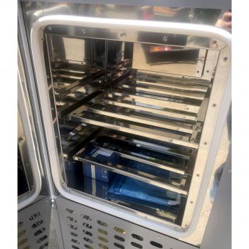 Лабораторный термостат с охлаждением ПРО ТСО 5/100-500