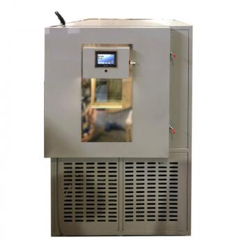 Климатическая камера Тепло-Холод ПРО КТХ -30/100-1000