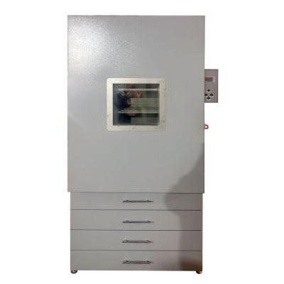 Низкотемпературная печь ПРО НТП 35/450-1000